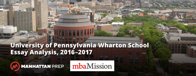 wharton essay analysis mbamission Tailed analysis of the leading schools' essay questions mbamission wharton school of the university of mbamission insider's guide: the wharton school.